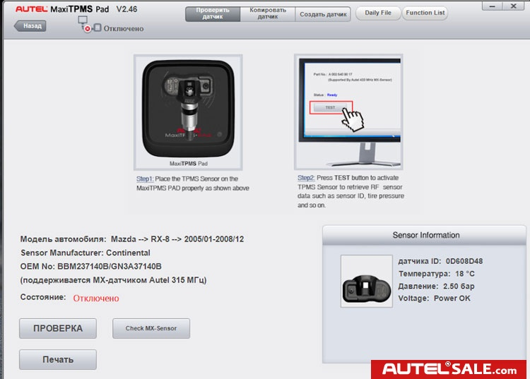 How to Install & Program Mazda TPMS Sensors with Autel MX