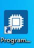 programmer software